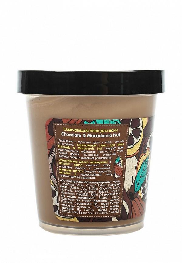 Крем Natura Siberica Organic shop Суфле для тела Chocolate  Macadamia Nut, 450 мл