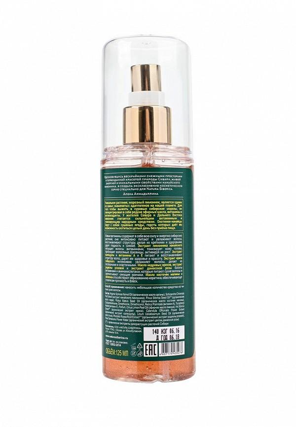 Спрей Natura Siberica для волос Живые витамины энергия и рост волос by Alena Akhmadullina, 125 мл