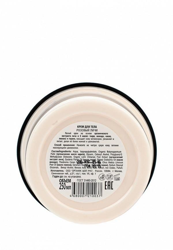Крем для тела Organic Shop розовый личи, 250 мл
