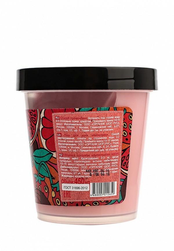 Пена для ванн Organic Shop Sugar антистресс 450 мл