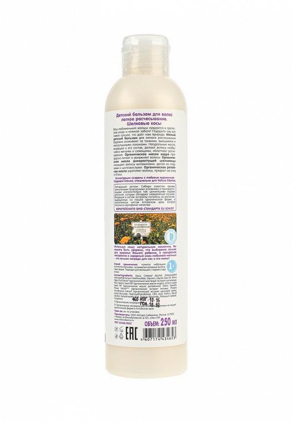 Бальзам Natura Siberica Бибеrika для волос легкое расчесывание Шелковые косы, 250 мл