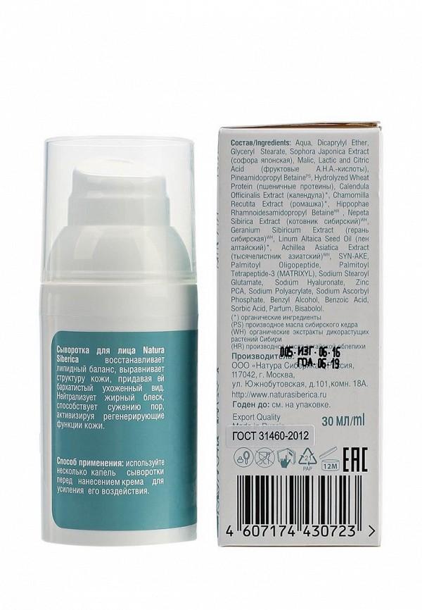 Крем Natura Siberica для лица для жирной и комбинированной кожи, 30 мл
