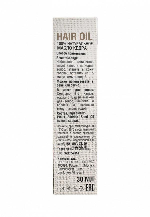 Масло Natura Siberica Organic shop кедра для волос, 30 мл