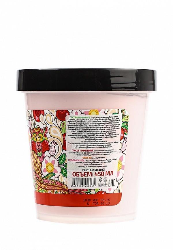 Крем Natura Siberica Сrazy dessert -bio для тела питательный Брусника со сливками, 450 мл