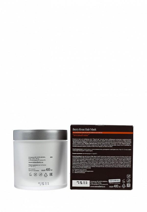Маска для волос Natura Siberica Fresh Spa Bania Detox Витаминная для ослабленных волос Ягодный квас 400 мл