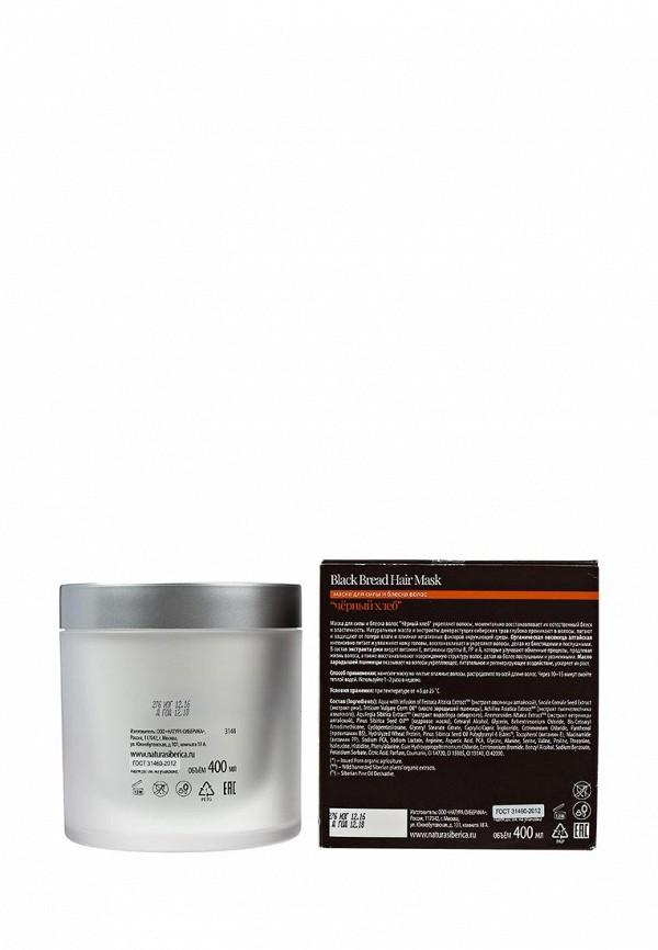 Маска для волос Natura Siberica Fresh Spa Bania Detox для силы и блеска волос Черный хлеб 400 мл