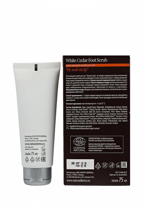 Скраб для ног Natura Siberica Fresh Spa Bania Detox Смягчающий Белый кедр 75 мл