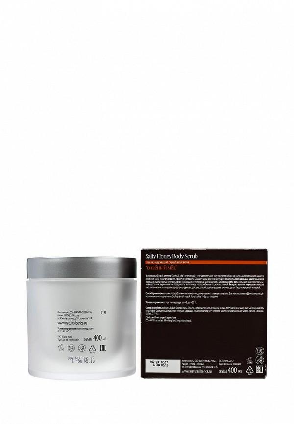 Скраб для тела Natura Siberica Fresh Spa Bania Detox Тонизирующий Соленый мёд 400 мл