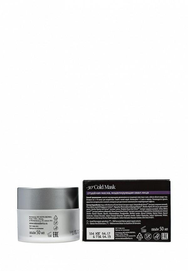 Маска для лица Natura Siberica Fresh Spa Imperial Caviar Студеная, моделирующая овал лица, 50 мл