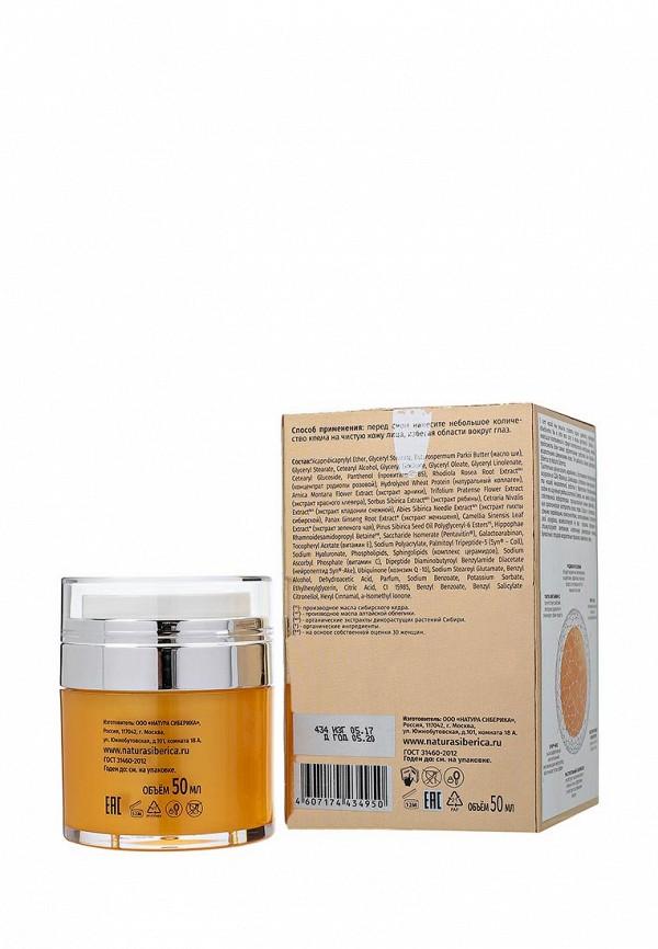 Крем для лица Natura Siberica ночной LAB Супер омолаживающий bio-крем Стимулятор молодости, 50 мл