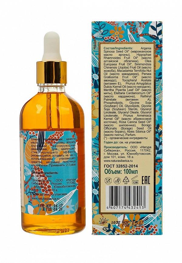 Масло для волос Natura Siberica Oblepikha Siberica Облепиховый комплекс масел для роста , 100 мл