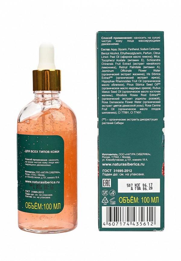 Сыворотка для лица Natura Siberica Живые витамины для лица. Энергия и молодость кожи, 100 мл