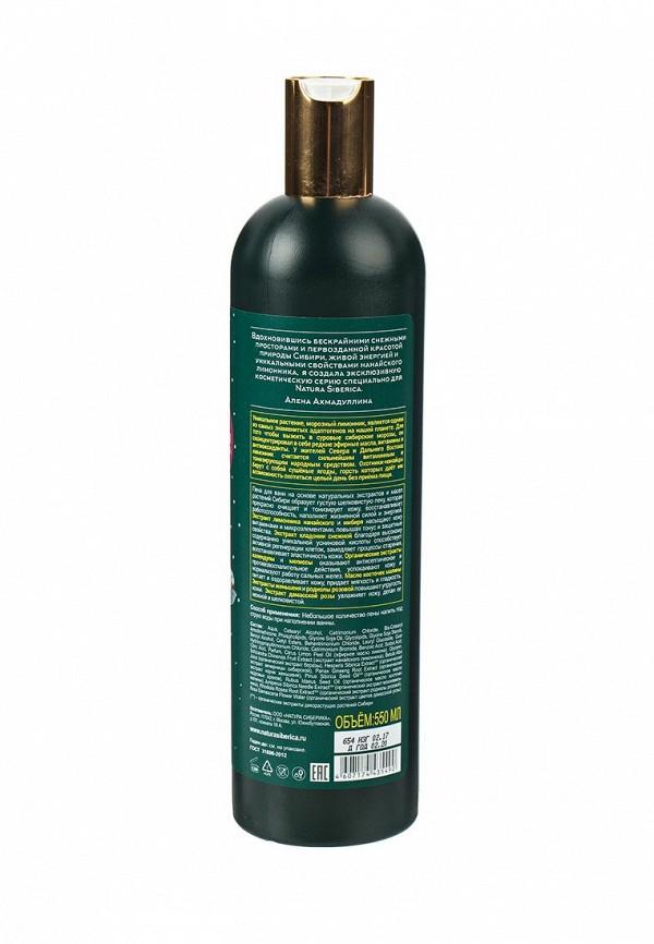 Пена для ванны Natura Siberica Энергия и тонус кожи, 550 мл