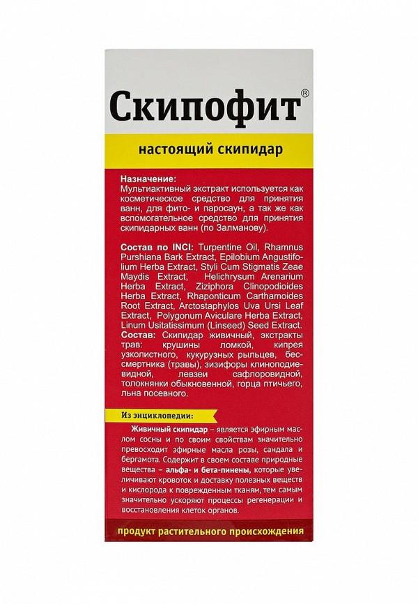 Скипофит Натуротерапия  Нормализация веса мультиактивный экстракт, 250 мл
