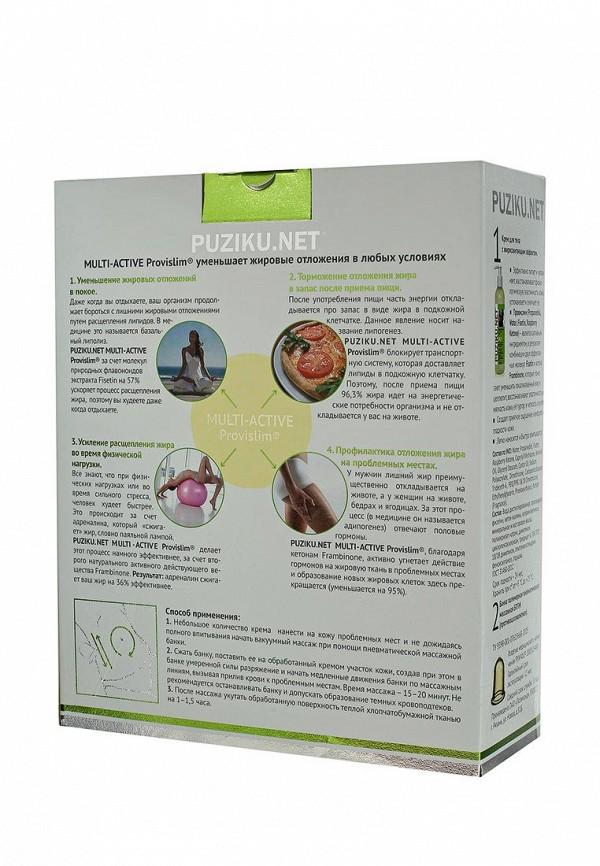 Набор для ухода за телом Натуротерапия для удаления жира с области живота PUZIKUNETАктив