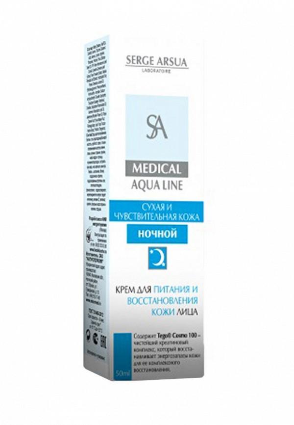 Крем для лица Натуротерапия ночной для питания и восстановления кожи лица, 50 мл