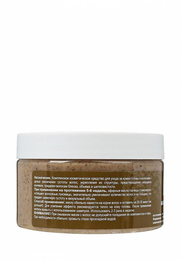 Маска для волос Натуротерапия для волос натуральная Горчичная, 250 мл