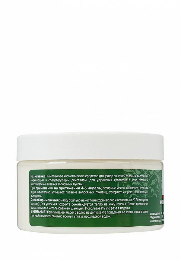 Маска для волос Натуротерапия для волос натуральная Скипидарная, 250 мл