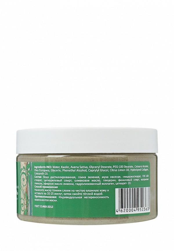 Маска для лица Натуротерапия Зеленая глина, 250мл