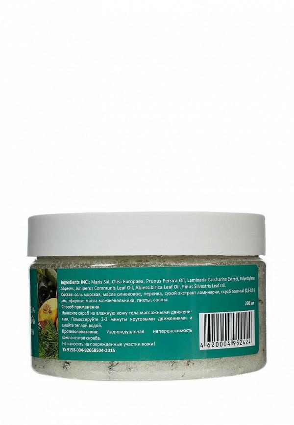 Скраб для тела Натуротерапия солевой водорослевый, 250 мл
