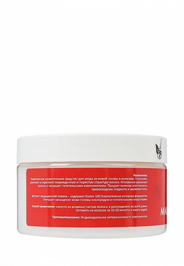 Маска для волос Натуротерапия для волос с экстрактом медицинской пиявки, 250 мл