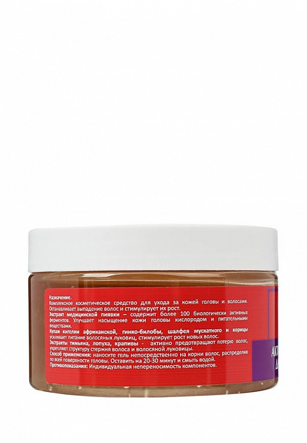 Усилитель роста волос Натуротерапия с экстрактом медицинской пиявки, 250 мл