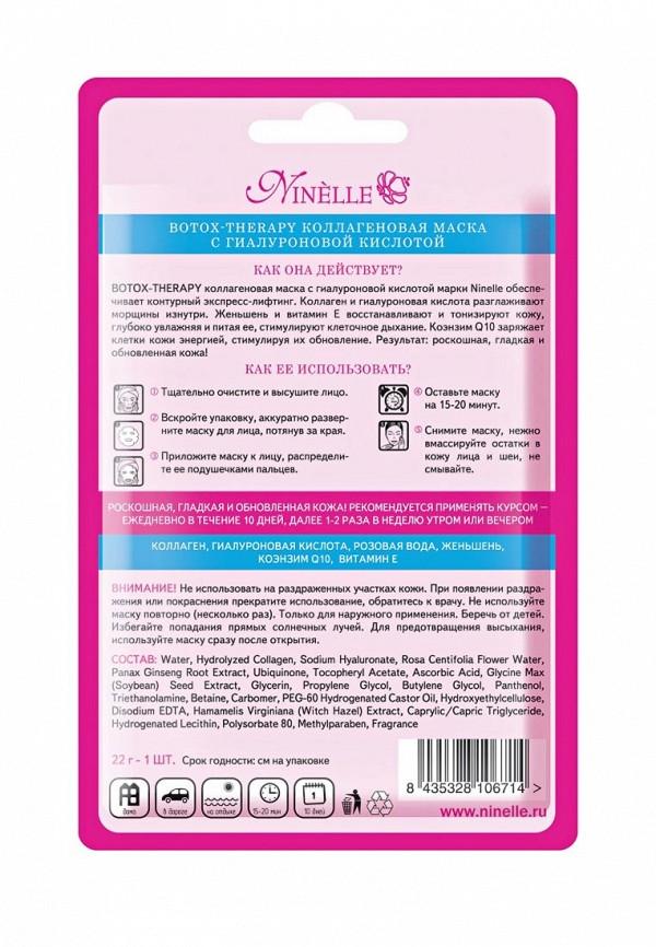 Тканевая маска для лица Ninelle Коллагеновая, с гиалуроновой кислотой Botox-Therapy