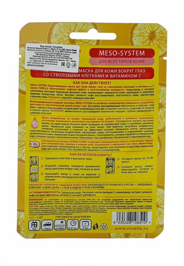 Маска для глаз Ninelle MESO-SYSTEM Подтягивающая для кожи вокруг глаз со стволовыми клетками и витамином С