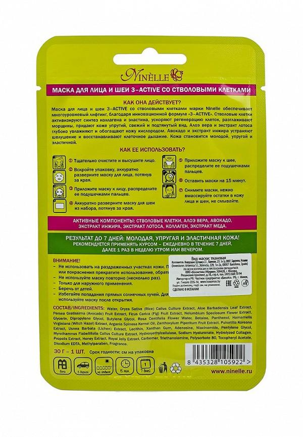 Маска Ninelle для лица и шеи 3-ACTIVE со стволовыми клетками для всех типов кожи