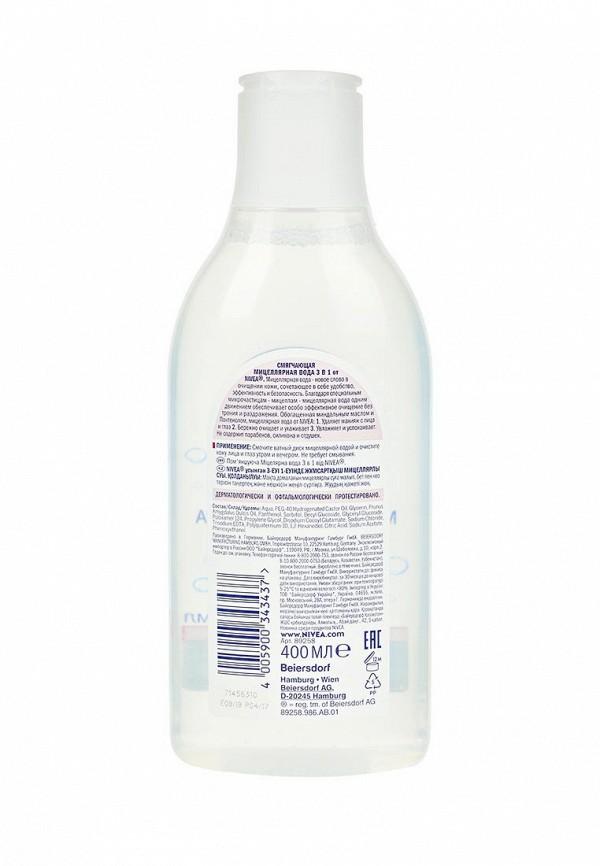 Мицеллярная вода Nivea 3 в 1