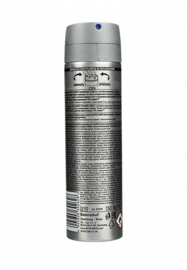 Дезодорант Nivea антиперспирант Экстремальная свежесть мужской, 150 мл
