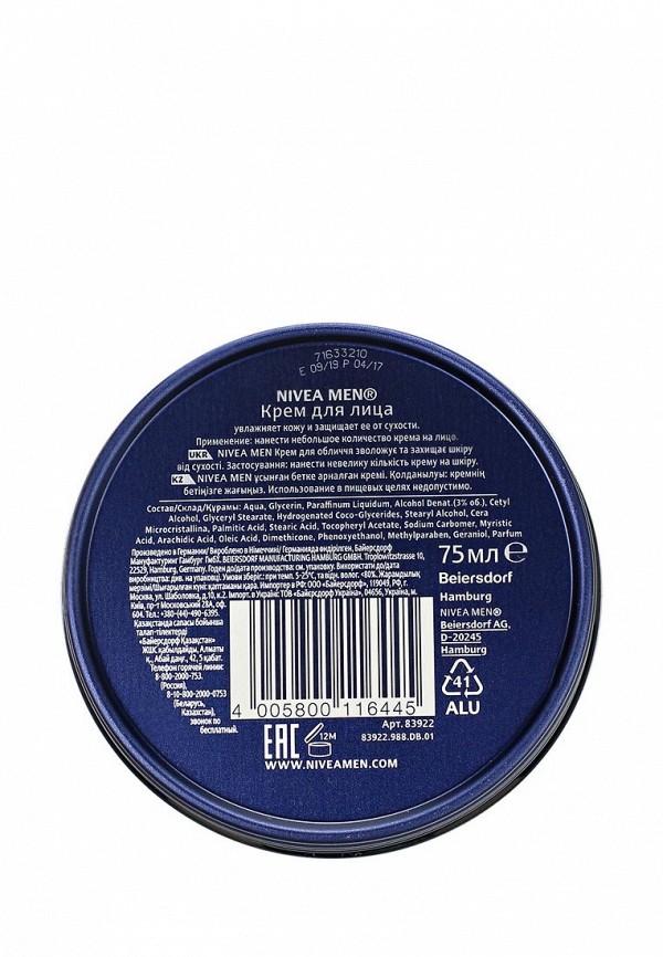 Крем для лица Nivea для лица серии Nivea Men, 75 мл
