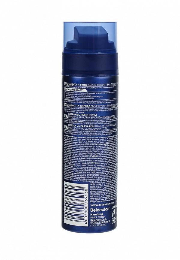 Пена для бритья Nivea для бритья Увлажняющая Защита и уход, 200 мл