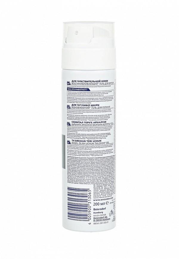Гель для бритья Nivea Восстанавливающий для чувствительной кожи, 200 мл