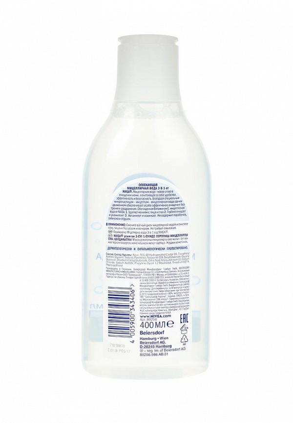 Мицеллярная вода Nivea освежающая 3 в 1