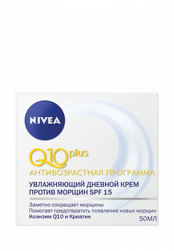 Крем для лица Nivea Увлажняющий Care для всех типов кожи, 100 мл