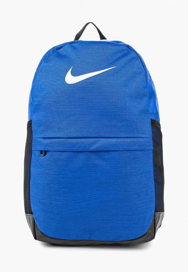 Рюкзак детский Nike BA5473-480