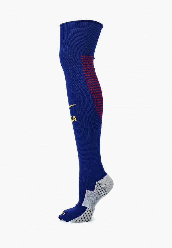 Гетры Nike SX6027-455