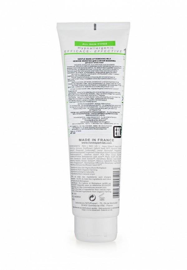 Молочко для лица Novexpert Нежное для снятия макияжа