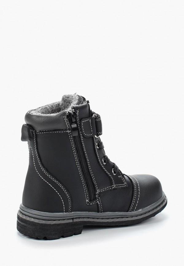 Ботинки для мальчика Obba 5227293 Фото 2
