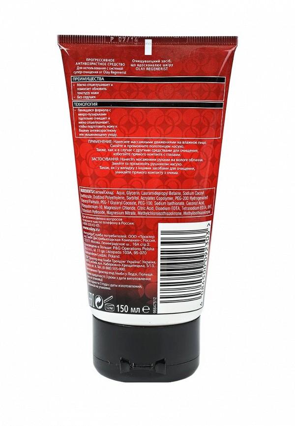 Средство Olay Regenerist Очищающее совершенствующее кожу, 150 мл
