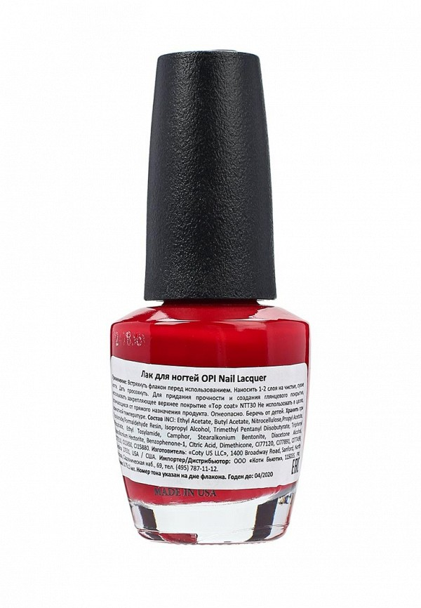 Лак для ногтей O.P.I Big Apple Red, 15 мл