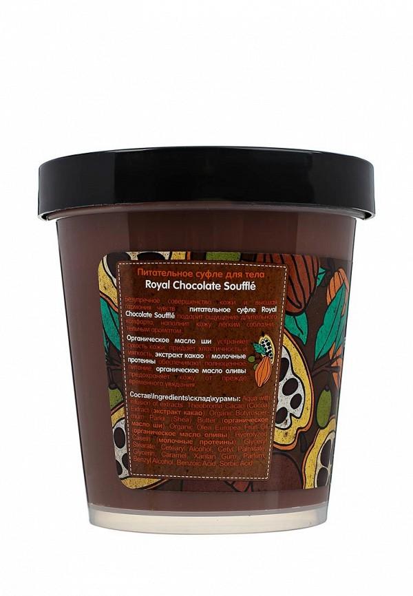 Суфле для тела Organic Shop Chocolate питательное 450 мл