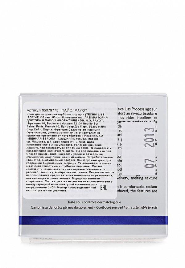 Крем Payot для коррекции глубоких морщин Techni Liss 50 мл