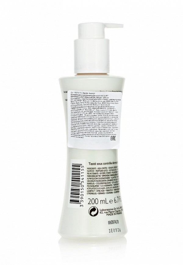 Для снятия макияжа Payot Очищающее и увлажняющее молочко 200 мл