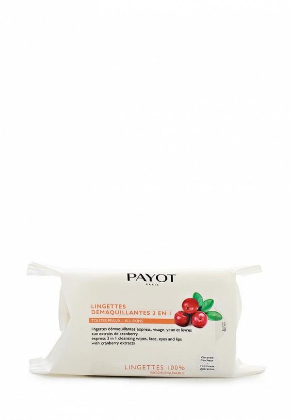 Салфетки Payot Очищающие и увлажняющие 3 в 1