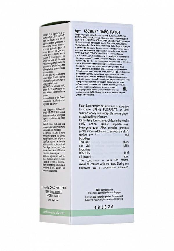 Крем-флюид Payot Регулирующий против высыпаний Expert Purete 50 мл