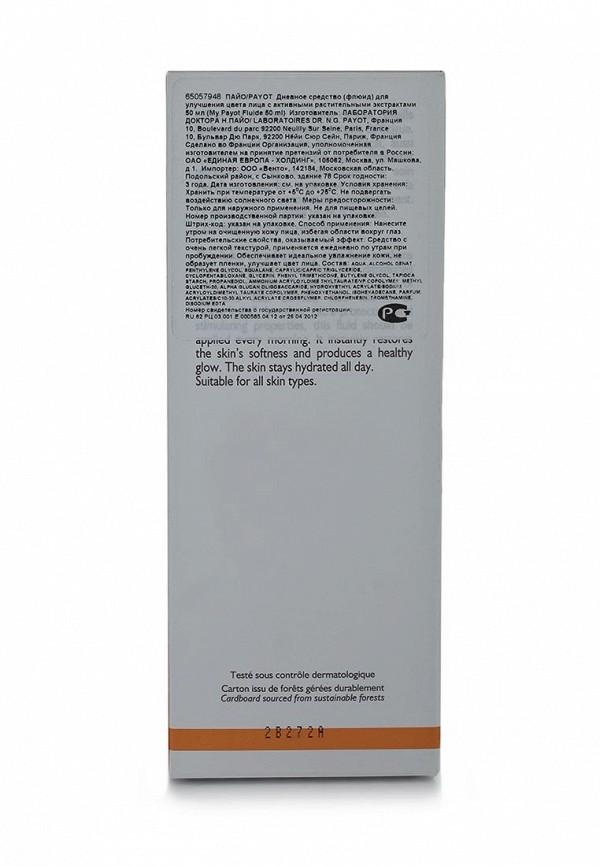 Дневное средство Payot флюид для улучшения цвета лица с активными растительными экстрактами