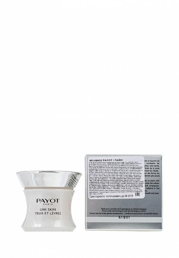 Крем Payot Uni Skin Выравнивающий совершенствующий для области вокруг глаз и губ 15 мл