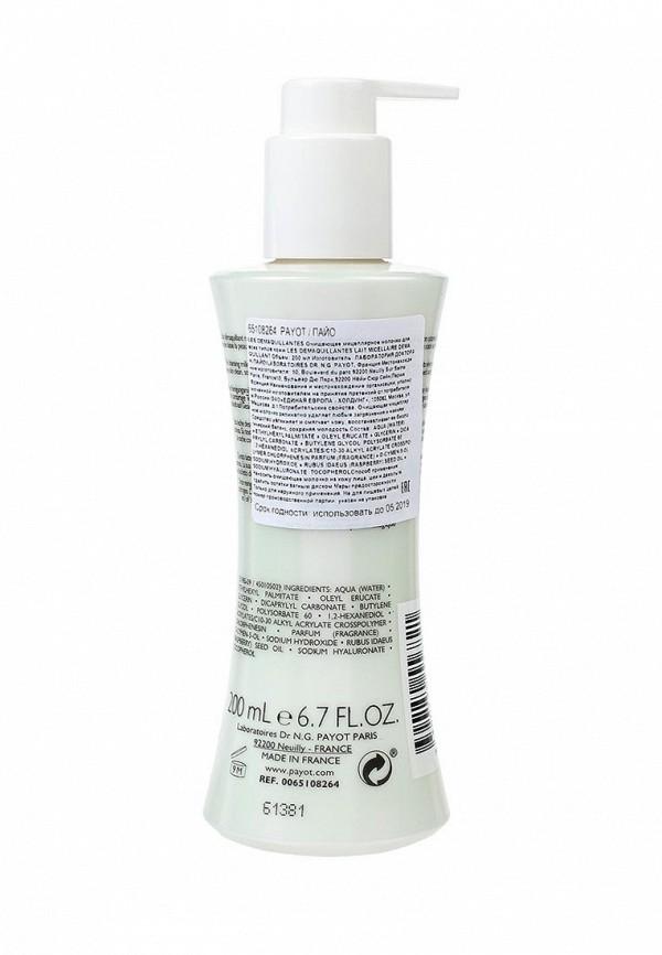 Молочко Payot Les Demaquillantes очищающее мицеллярное для всех типов кожи 200 мл